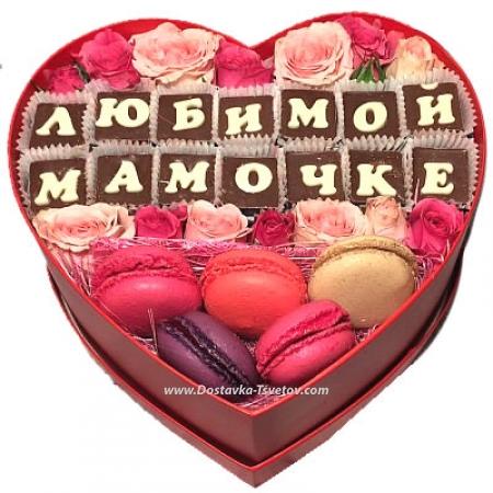 """Цветы и шоколад """"Для Мамочки"""""""