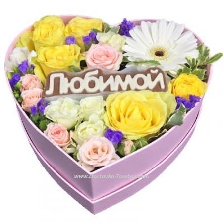 """Цветы в коробке """"Сердце Любимой"""""""