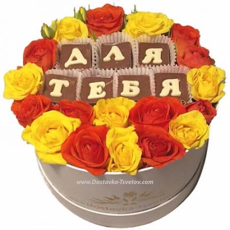 """Розы с шоколадом """"Притяжение"""""""