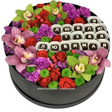 """Коробка роз и шоколад """"Любимая"""""""