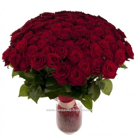 """Красные розы """"Формула Любви"""""""