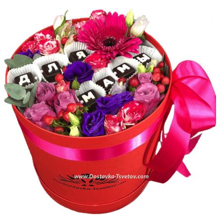 Красивый «Подарок маме» в шляпной коробке