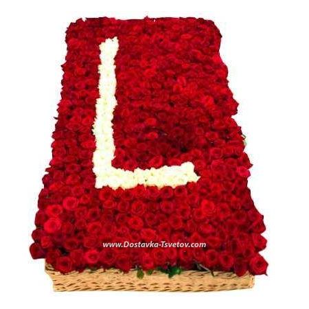 """Корзина 1001 роза """"LOVE"""""""