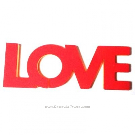 """Toppers Топпер """"Love"""""""
