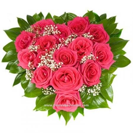 """Сердце из розовых роз """"Бруни"""""""