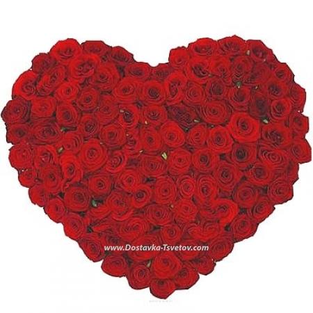 "Сердце из роз ""Жемчуг Любви"""