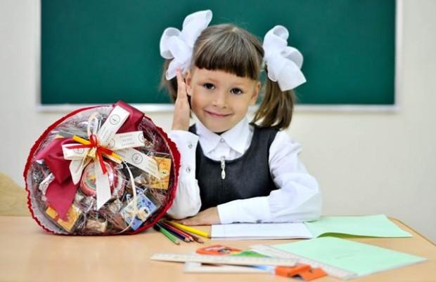 Подарки на 1 сентября  учителям на