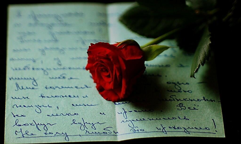 Чаем, ты писала мне открытки